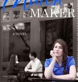 The Match Maker by Karey White